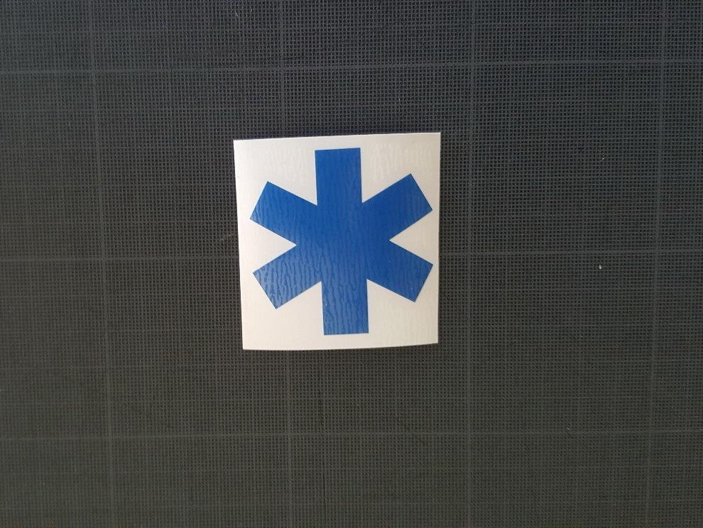 Sticker Ambulance modéle 05 Taille L
