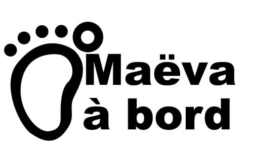 Sticker Bébé à bord Personnalisé 30cm