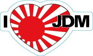 Sticker japonais i love JDM - Taille 84 x 51 mm