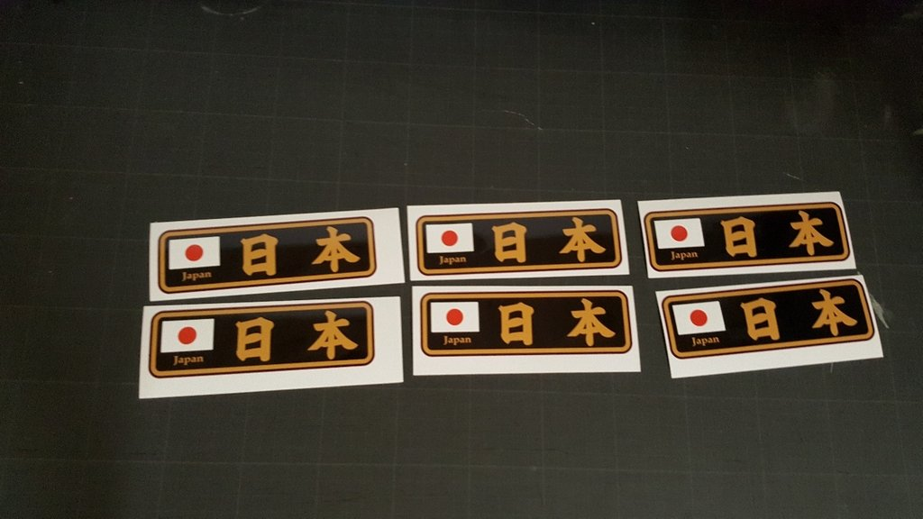 Lot de 2 stickers japonais 011 - Taille 155 x 50 mm