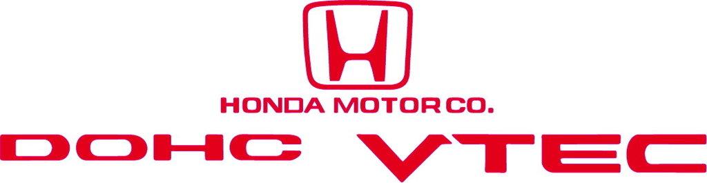 Sticker Maison Logo Honda DOHC - Taille 50 x 13 cm