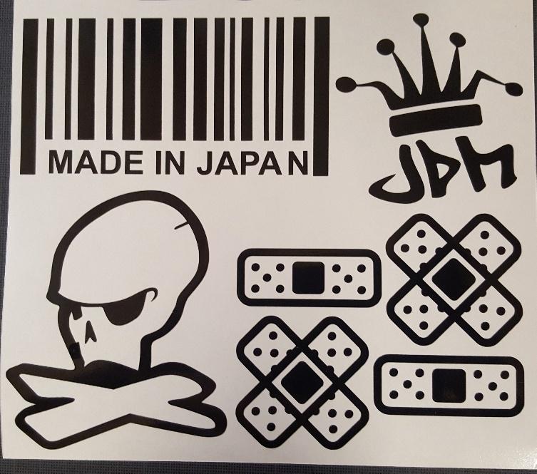 Planche Sticker JDM - Taille 300 x 200 mm