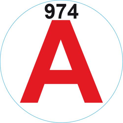 Sticker plaque A de décoration 05cm - 974