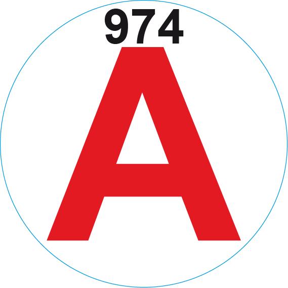 Sticker plaque A de décoration 10cm - 974 - Micro ventousé
