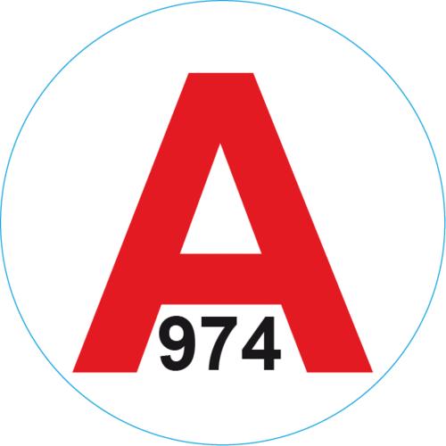 Sticker plaque A de décoration 15cm - 974 - Micro ventousé